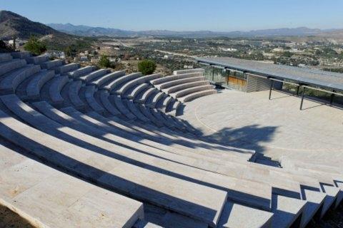 Auditorio Castillo de San Juan