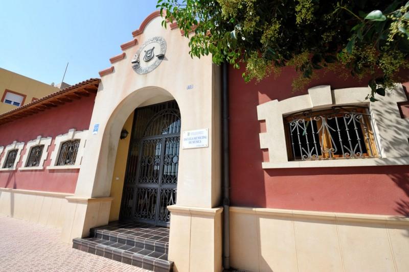 Escuela Municipal de Música Alhama de Murcia