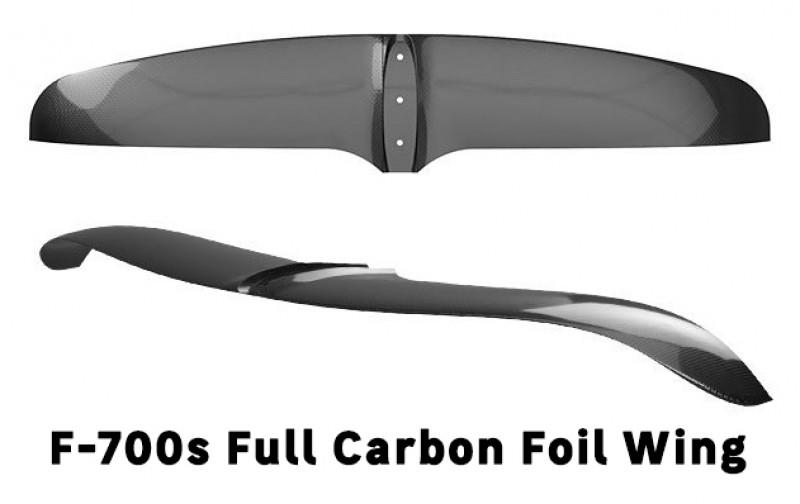 V2 AFS Full Carbon Stabilizer SKU: 14021