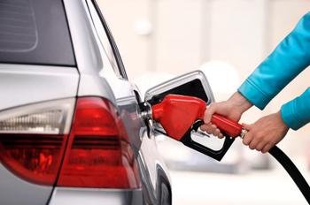 Fuel price comparison site