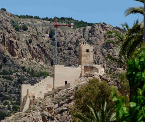 Alhama de Murcia Tourist Office